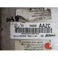 Chevrolet Cruze 1.4 Motor Beyni 12643636 / ACDelco AAZC / E78