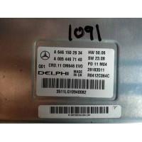 Mercedes C200 Motor Beyni A6461502834 / A 646 150 28 34 / A0054467140 / A 005 446 71 40 / Delphi R0412C064C