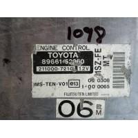 Toyota Yaris Motor Beyni 8966152060 / 89661 52060 / Denso 211007210 / 21100 7210