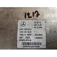 Mercedes E220 2.2 Motor Beyni CDI Dizel A6519005301 / A 651 900 53 01 / A6519003301 / A 651 900 33 01 / Delphi 28380751
