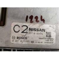 Nissan Qashqai 2.0 Motor Beyni DCI Dizel 23710BB47A / 23710 BB47A / Bosch 0281017185 / 0 281 017 185 / EDC16CP33 / EDC16 CP33