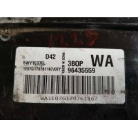 Chevrolet Aveo 1.2 Motor Beyni 96435559 / Continental 5WY1E07G