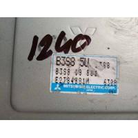 Mazda 323 Motor Beyni B3S85U / B3S8 5U / B3S818881 / B3S8 18 881 / Mitsubishi E2T84881M