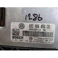VW Volkswagen Golf  1.6 FSI Motor Beyni 03C906056CB / 03C 906 056 CB / Bosch 0261S02150 / 0 261 S02 150 / MED9.5.10