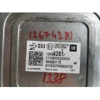 Opel Motor Beyni 67R010386 / 67R 010386  / GM 12674281 / 695085118 / 8116237056904720