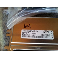 Hyundai Tucson Motor Beyni 3917123271 / 39171 23271 / 3918123271 / 39181 23271 / Siemens 5WY1H37A / SIMK43