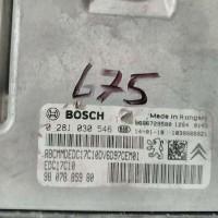 Citroen C5 2.2 Motor Beyni HDI Dizel 9645534880 / 96 455 348 80 / Bosch 0281010885 / 0 281 010 885