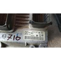 Opel Vectra Motor Beyni 55351519 / 55 351 519 / Bosch 0261208049 / 0 261 208 049
