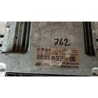 Kia Sportage Motor Beyni 391502A370 / 39150 2A370 / Bosch 0281032613 / 0 281 032 613