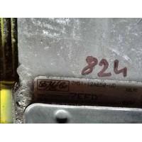 Ford Focus 1.6 Motor Beyni TDCI Dizel 7M5112A650UD / 7M51 12A650 UD / Bosch 0281012487 / 0 281 012 487