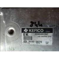 Kia Rio Motor Beyni 3910026CF0 / 39100 26CF0 / Kefico 9030930912A7