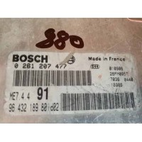 Peugeot 206 1.6 Motor Beyni 9643218980 / 96 432 189 80 / Bosch 0261207477 / 0 261 207 477