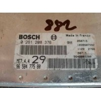 Citroen C2 1.6 Motor Beyni 9658477580 / 96 584 775 80 / Bosch 0261208376 / 0 261 208 376
