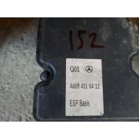 Mercedes W179 / W117 Abs Beyni A0094316412 / A 009 431 64 12 / Bosch 0265956006 / 0 265 956 006