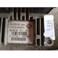 Fiat 500 1.2 Motor Beyni 51875964 / Magnetti Marelli IAW 5SF9.MS/HW405/8708-S44