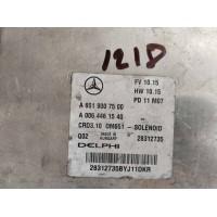 Mercedes C220 Motor Beyni CDI Dizel A6519007500 / A 651 900 75 00 / A0064461540 / A 0064461540 / Delphi 28312735