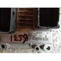 Alfa Romeo 147 1.6 Motor Beyni 00735018130 / 0 073 501 813 0 / Bosch 0261206714 / 0 261 206 714