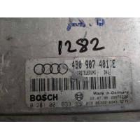 Audi A6 Motor Beyni 2.5 TDI Dizel 4B0907401E / 4B0 907 401 E / Bosch 0281001833 / 0 281 001 833