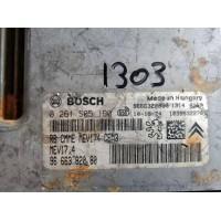 Peugeot 207 1.4 Motor Beyni 9666382080 / 96 663 820 80 / Bosch 0261S05190 / 0 261 S05 190 / MEV17.4