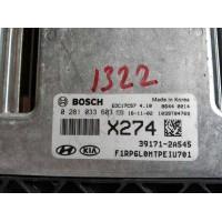 Kia Carens 1.7 Motor Beyni CRDI Dizel 391712A545 / 39171 2A545 / Bosch 0281033603 / 0 281 033 603
