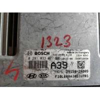 Kia Sportage Motor Beyni CRDI Dizel 391502A395 / 39150 2A395 / Bosch 0281033427 / 0 281 033 427